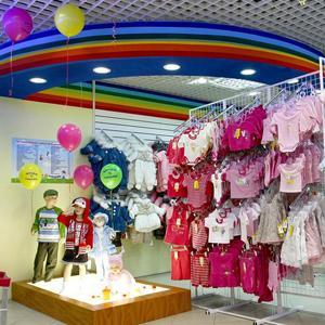Детские магазины Тогучина