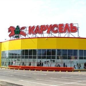 Гипермаркеты Тогучина