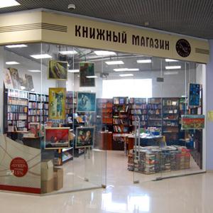 Книжные магазины Тогучина