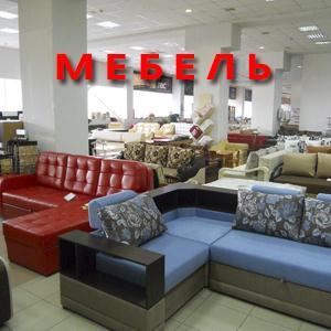 Магазины мебели Тогучина