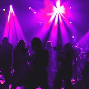 Ночные клубы Тогучина