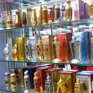Парфюмерные магазины Тогучина