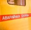 Аварийные службы в Тогучине