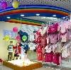 Детские магазины в Тогучине