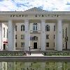 Дворцы и дома культуры в Тогучине