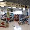 Книжные магазины в Тогучине