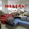 Магазины мебели в Тогучине