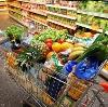 Магазины продуктов в Тогучине