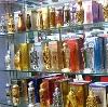Парфюмерные магазины в Тогучине