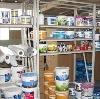 Строительные магазины в Тогучине