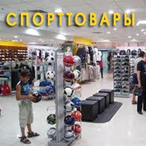 Спортивные магазины Тогучина